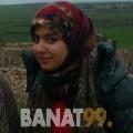 سيرين من عمان | أرقام بنات | موقع بنات 99