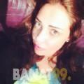 عيدة من قطر 24 سنة عازب(ة) | أرقام بنات واتساب