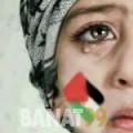 رقية من محافظة سلفيت   أرقام بنات   موقع بنات 99