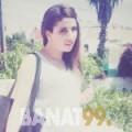 ليمة من لبنان 25 سنة عازب(ة) | أرقام بنات واتساب