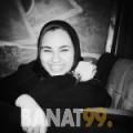 مروى من ولاد تارس | أرقام بنات | موقع بنات 99