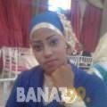 نرجس من القاهرة | أرقام بنات | موقع بنات 99