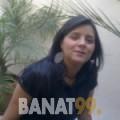 ميساء من البحرين 36 سنة مطلق(ة) | أرقام بنات واتساب