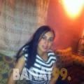 وسام من محافظة سلفيت | أرقام بنات | موقع بنات 99
