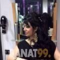 لميس من دبي | أرقام بنات | موقع بنات 99