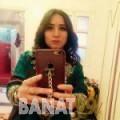 عائشة من البحرين 23 سنة عازب(ة) | أرقام بنات واتساب