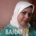 سورية من الديوانية | أرقام بنات | موقع بنات 99