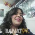 نور هان من ليبيا 26 سنة عازب(ة) | أرقام بنات واتساب