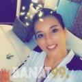 شيماء من الخور | أرقام بنات | موقع بنات 99