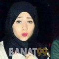 إحسان من محافظة سلفيت   أرقام بنات   موقع بنات 99