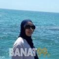ثورية من دمشق | أرقام بنات | موقع بنات 99
