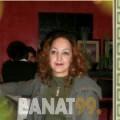 صبرين من القاهرة | أرقام بنات | موقع بنات 99