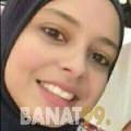 جوهرة من سوريا 24 سنة عازب(ة) | أرقام بنات واتساب