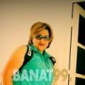 نزيهة من بنغازي   أرقام بنات   موقع بنات 99