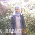 زينة من عمان 28 سنة عازب(ة) | أرقام بنات واتساب