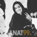 إنصاف من دبي | أرقام بنات | موقع بنات 99