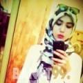 نرجس من بنغازي | أرقام بنات | موقع بنات 99