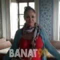 إلهام من بنغازي | أرقام بنات | موقع بنات 99