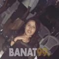 أسية من بنغازي | أرقام بنات | موقع بنات 99