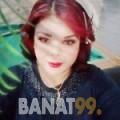 صفاء من القاهرة | أرقام بنات | موقع بنات 99