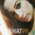 نوال من محافظة سلفيت | أرقام بنات | موقع بنات 99