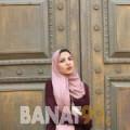 ليلى من برج التركي | أرقام بنات | موقع بنات 99