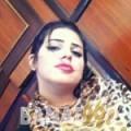 صابرة من دمشق | أرقام بنات | موقع بنات 99