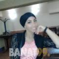 مريم من ولاد تارس | أرقام بنات | موقع بنات 99