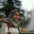 رنيم من القاهرة | أرقام بنات | موقع بنات 99