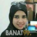 زكية من دبي | أرقام بنات | موقع بنات 99