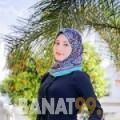 نزهة من سوريا 27 سنة عازب(ة) | أرقام بنات واتساب