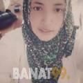 سيرينة من القاهرة | أرقام بنات | موقع بنات 99