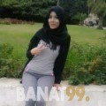 نرجس من الأردن 23 سنة عازب(ة) | أرقام بنات واتساب