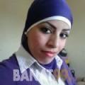 دنيا من دبي | أرقام بنات | موقع بنات 99