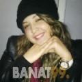 نزهة من قطر 27 سنة عازب(ة) | أرقام بنات واتساب