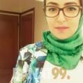 عواطف من بنغازي | أرقام بنات | موقع بنات 99