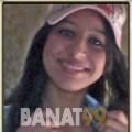 سعدية من دمشق | أرقام بنات | موقع بنات 99