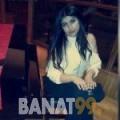 هدى من دمشق | أرقام بنات | موقع بنات 99