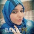 حسناء من عمان 23 سنة عازب(ة)   أرقام بنات واتساب