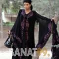 عائشة من دبي | أرقام بنات | موقع بنات 99