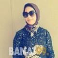 جليلة من دمشق | أرقام بنات | موقع بنات 99