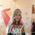 شيمة من دبي | أرقام بنات | موقع بنات 99