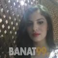 نيلي من دمشق | أرقام بنات | موقع بنات 99
