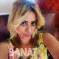 عزيزة من الحصن | أرقام بنات | موقع بنات 99