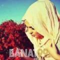 ريمة من الأردن 34 سنة مطلق(ة) | أرقام بنات واتساب