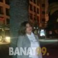 نظيرة من بنغازي | أرقام بنات | موقع بنات 99