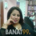 عواطف من محافظة سلفيت | أرقام بنات | موقع بنات 99