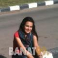 رانة من محافظة سلفيت   أرقام بنات   موقع بنات 99