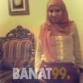 صوفية من بنغازي | أرقام بنات | موقع بنات 99