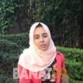 نجاة من دبي | أرقام بنات | موقع بنات 99
